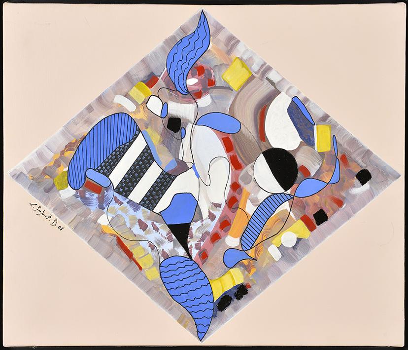 L'oiseau de lune, 2008, acrylique, 54 x 65 cm